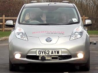 Британцы разрешили машинам с автопилотами ездить по обычным дорогам