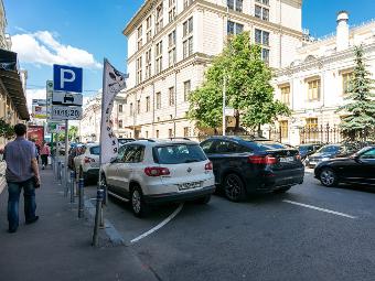 Мэрия Москвы опровергла информацию об увеличении платных парковок