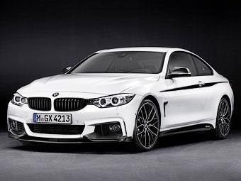 Купе BMW 4-Series обзавелось линейкой спортивных аксессуаров