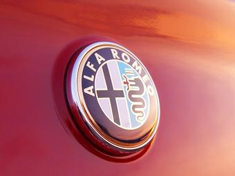 Alfa Romeo объявила о возвращении в Россию