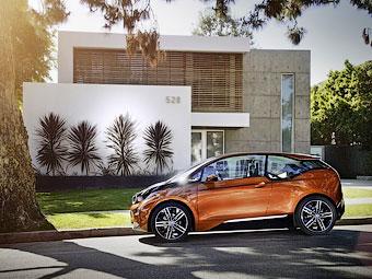 Электрокар BMW i3 можно будет купить на дому