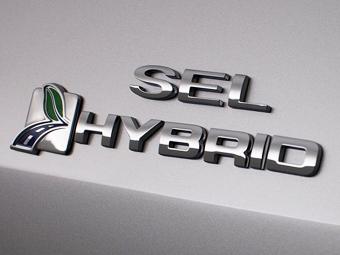 Ford и Toyota отказались делать совместные гибриды