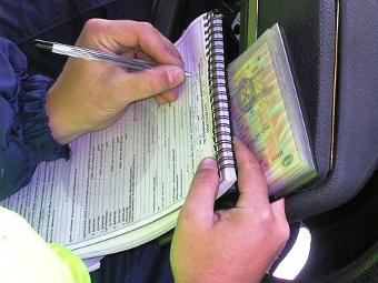Москва заберет у ГИБДД функции по передаче данных об оплаченных штрафах