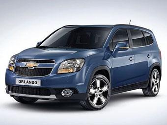 Минивэн Chevrolet Orlando обновился
