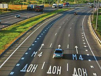 """Скорость на М-4 """"Дон"""" увеличат до 130 километров в час в августе"""