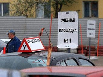 Учиться вождению разрешат только после экзамена в ГИБДД