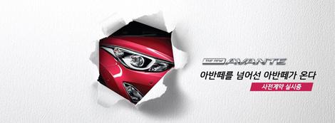 Корейская версия Hyundai Elantra получит новый дизайн передка