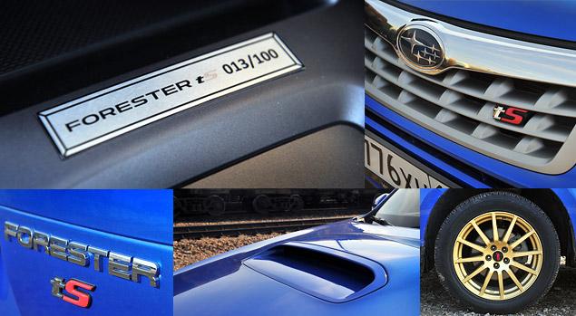 """Наш гараж: """"заряженный"""" кроссовер Subaru Forester tS"""