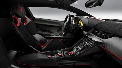 Автодилер выставил на продажу эксклюзивное купе Lamborghini. Фото 2