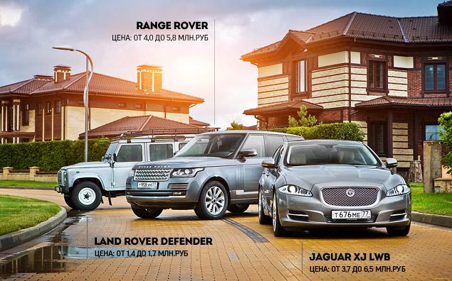Сможет ли новый Range Rover  в одиночку заменить представительский седан и вездеход