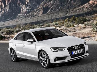 Компания Audi назвала новые российские цены на седан A3