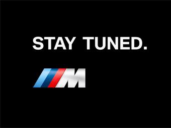 В BMW показали тизер новой M-модели