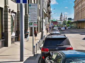 Москва введет абонементы на платную парковку