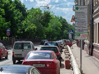Москвичи смогут сами предложить места для платных стоянок