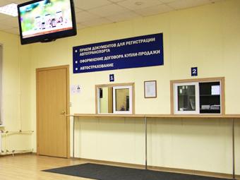 Москвичам разрешили регистрировать машины в Подмосковье