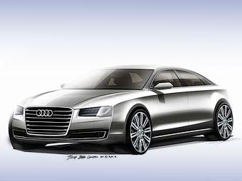Audi раскрыла дизайн обновленного седана A8