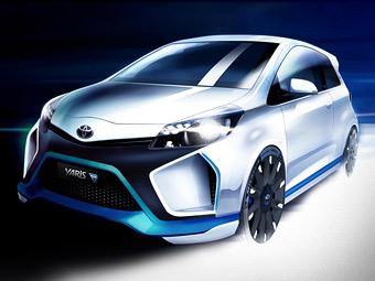 """""""Тойота"""" рассекретила дизайн 400-сильного полноприводного """"Яриса"""""""