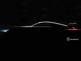 Mercedes-Benz создаст суперкар для игры Gran Turismo 6
