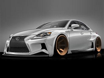 Lexus выбрал лучший проект тюнинга седана IS