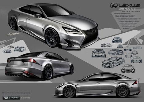 Тюнинг-вариант Lexus IS подготовят к выставке SEMA в Лас-Вегасе. Фото 1