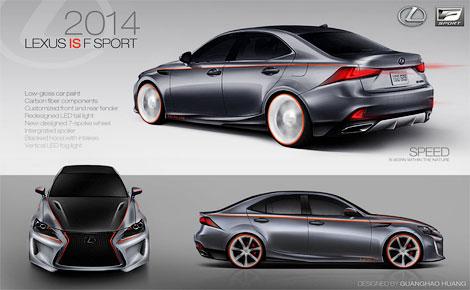 Тюнинг-вариант Lexus IS подготовят к выставке SEMA в Лас-Вегасе. Фото 2