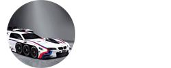 Новый прототип BMW предназначен исключительно для игры Gran Turismo 6