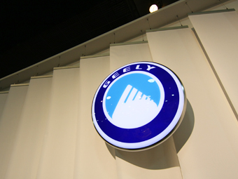Первая совместная с Volvo модель Geely появится в 2015 году
