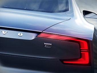 Загадочной Франкфуртской новинкой оказался концепт Volvo