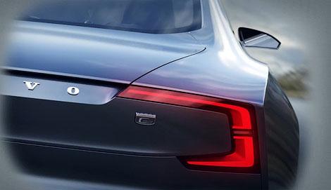 """В """"Вольво"""" разработали купе c новым фирменным стилем. Фото 1"""