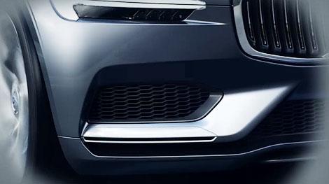 """В """"Вольво"""" разработали купе c новым фирменным стилем. Фото 2"""