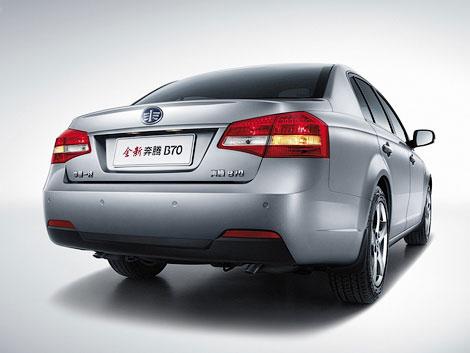 Китайский седан Besturn В70 будет стоить от 820 тысяч рублей