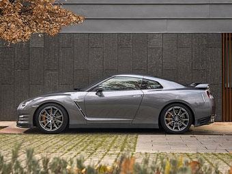 Nissan придумал название для гибридного GT-R