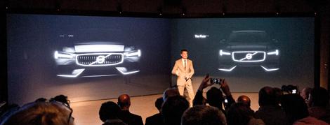 Первые изображения следующего XC90 представили на презентации Concept Coupe. Фото 2