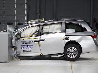 Минивэн Honda Odyssey получил высшую оценку за краш-тест