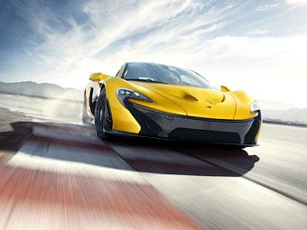 Супергибрид McLaren вошел в тройку самых быстрых автомобилей Нюрбургринга