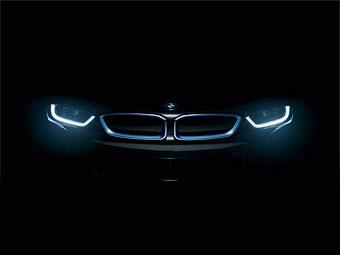 BMW частично раскрыла гибридный спорткар i8