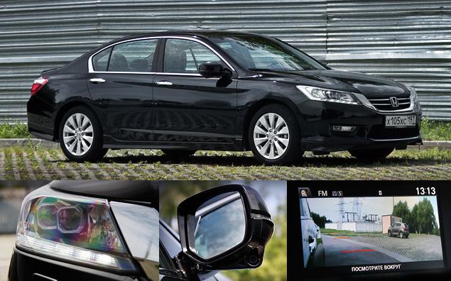 Длительный тест седана Honda Accord: знакомство. Фото 2