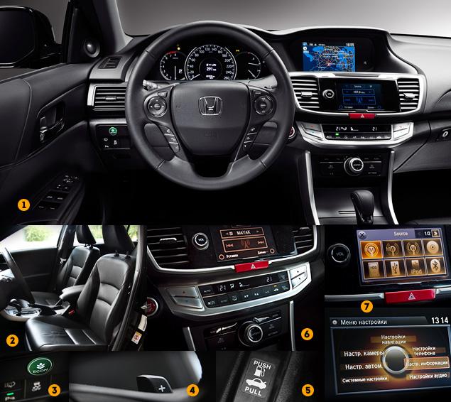 Длительный тест седана Honda Accord: знакомство. Фото 5