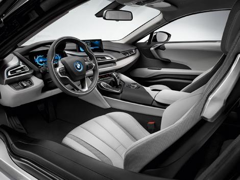 Премьера гибридного купе BMW i8 состоится 10 сентября