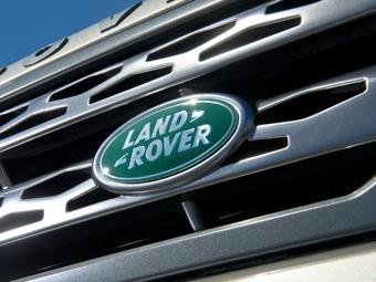 На новые силовые агрегаты для Jaguar Land Rover потратят 25 миллионов долларов