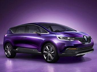 Премиальный концепт Renault оказался минивэном