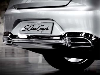 Mercedes-Benz частично раскрыл купе S-Class