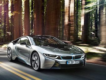 Серийный спортгибрид BMW i8 оснастили лазерными фарами