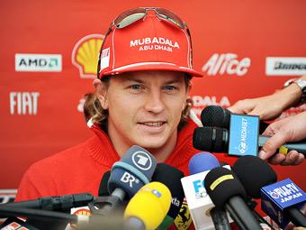 Кими Райкконен вернулся в Ferrari