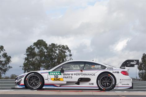 Компания BMW показана новую машину для немецкого кузовного первенства