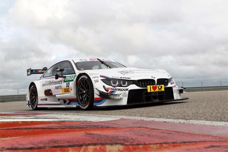 Компания BMW показана новую машину для немецкого кузовного первенства. Фото 1