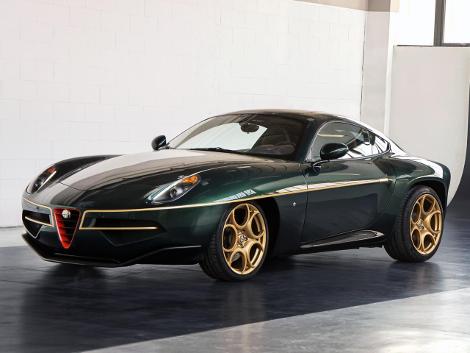 В Женеве дебютирует специальная версия купе Disco Volante