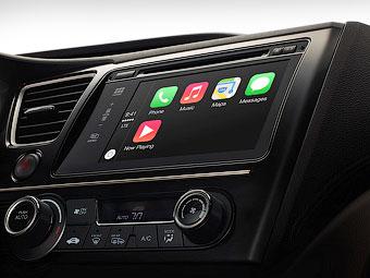 Компания Apple объединила «Айфоны» с автомобилями