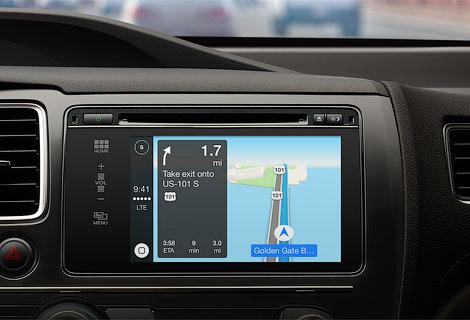 Водители смогут пользоваться iPhone, не отвлекаясь от дороги. Фото 1