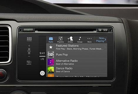 Водители смогут пользоваться iPhone, не отвлекаясь от дороги. Фото 2